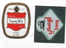 Beer bottle labels unusual alcoholic beer in ARABIC #075
